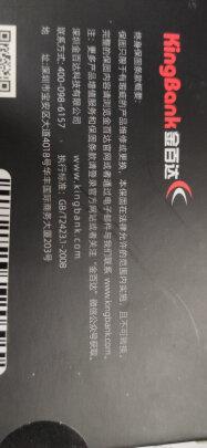 金百达DDR4 2666 8GB靠谱吗,散热好不好?做工一流吗