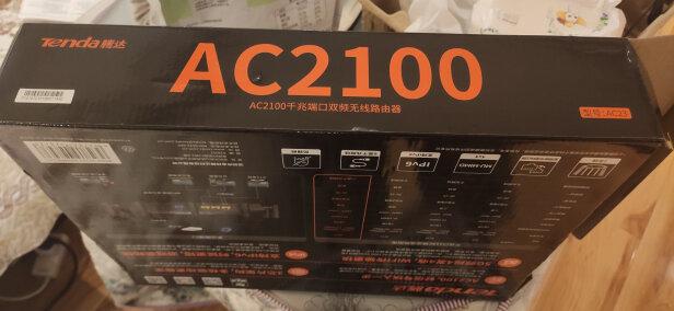 腾达AC23怎么样,穿墙能力够强吗?操作方便吗?
