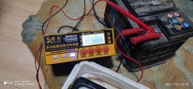 SRUCAIE R13对比典爵DJ-07有本质区别吗?哪个电压更稳?哪个安全省电