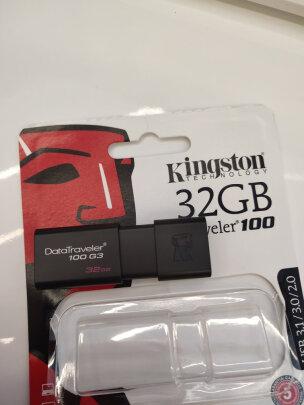 金士顿DT100G3/32G对比闪迪酷铄(CZ73)有区别没有,哪个散热更好?哪个稳定可靠?
