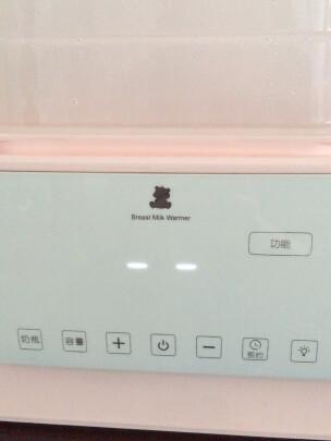小白熊HL-5020怎么样?控温精准吗?做工精致吗?
