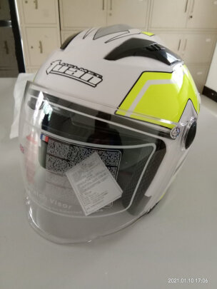 途安B717怎么样呀,盔体扎实吗,工艺精致吗