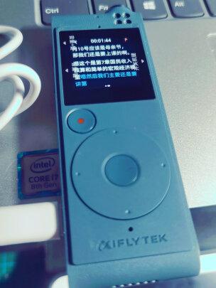 iFLYTEK SR101究竟靠谱吗?声音清晰吗?极其好用吗?