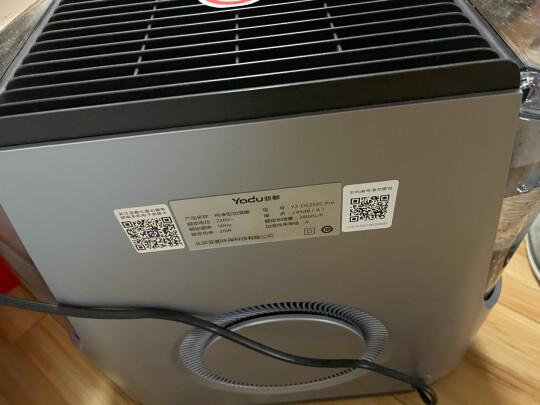 亚都YZ-DS252C Pro究竟好不好呀,操控简单吗?方便省事吗?