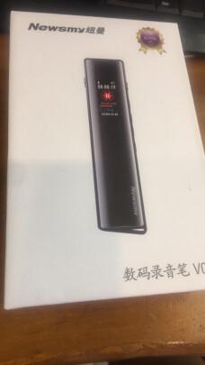 纽曼V03和爱国者录音笔R6611 8G究竟有什么区别,电池哪个更加耐用,哪个简单方便