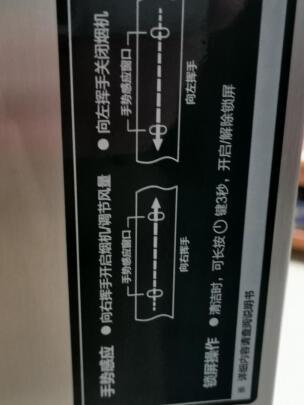 良心对比:华帝i11143怎么样?大牛曝光真相-精挑细选- 看评价