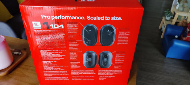JBL 104与威斯汀B05组合黑色有本质区别吗?高音哪个更加甜美,哪个安装便捷