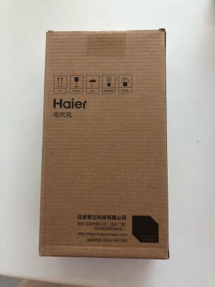 海尔HCE1-1818究竟怎么样?耐用性够不够好?噪音较小吗?