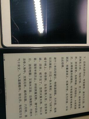 博閱P10電子閱覽器怎么樣?真實內幕曝光!用后1個月反饋