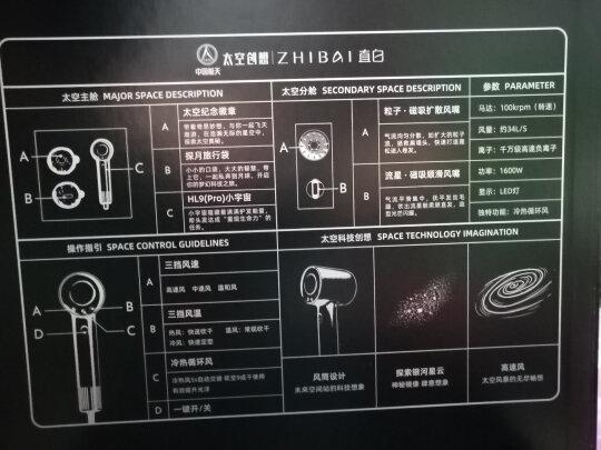 zhibai HL9好不好呀?声音小吗?科技感十足吗?
