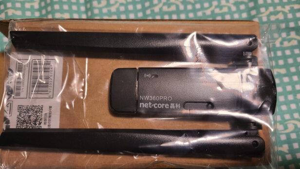 磊科NW360 PRO好不好啊,信号够强吗,信号稳定吗?