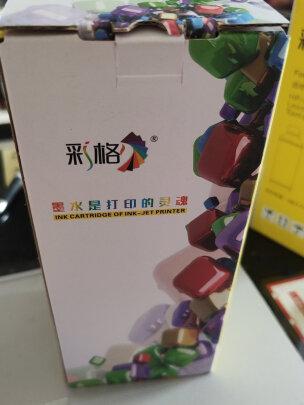 彩格500ML打印机黑色墨水靠谱吗?打印稳定吗,兼容性佳吗?
