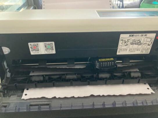 映美JMR130好不好?打印成本低不低?无缝匹配吗