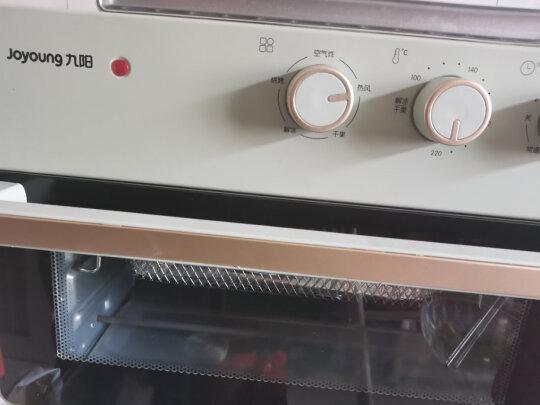 九阳KX25-V520好不好呀?加热均匀吗?工艺精美吗