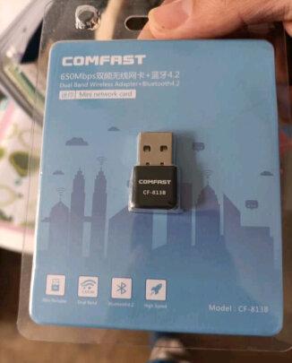 COMFAST CF-813B怎么样?连接方便吗?连接快速吗