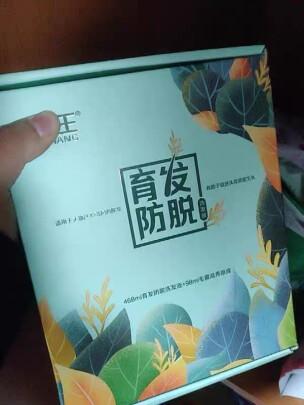 开鲁路房价-杨浦租个一室户大概在多少钱?