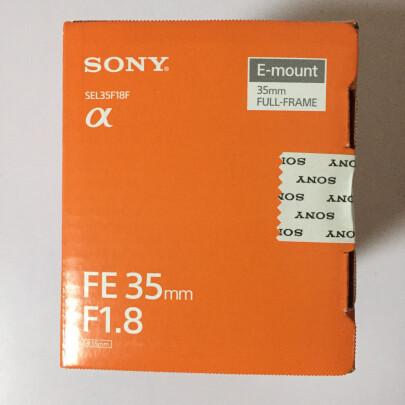 索尼SEL35F18F到底好不好?做工好不好?对焦迅速吗?