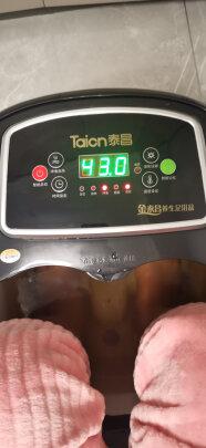 泰昌TC-5197对比泰昌TC-5197智能型(升级版)到底区别很大吗,水温哪款准?哪个功能合理