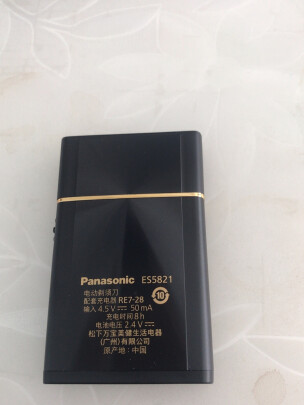 松下剃须刀ES5821K405靠谱吗?清洗方便吗,方便携带吗