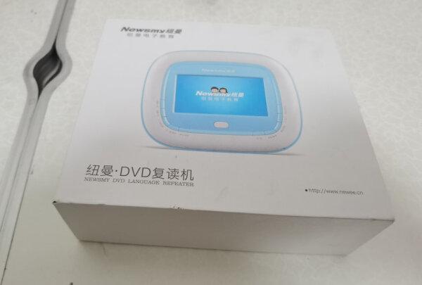 纽曼DVD-L680状元版蓝好不好?做工过关吗?操作简便吗?