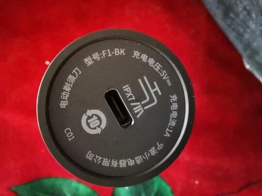 小适电动剃须刀F1-BK对比松下ESB383-S区别大不大?哪个充电快,哪个动力强劲