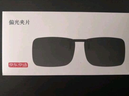 京东京造太阳镜夹片怎么样呀,佩戴舒服吗?使用方便吗?