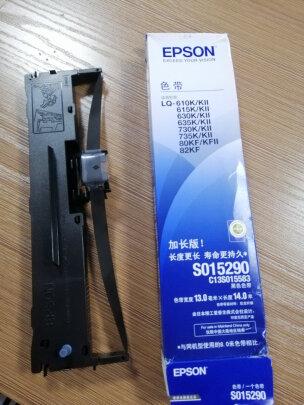 爱普生LQ630K跟映美JMR130哪款好?哪个质量比较好,哪个打印流畅?