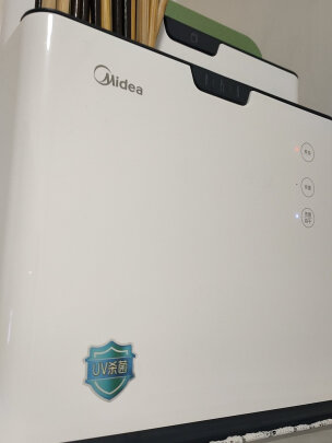 美的XSA2K01对比小熊XDC-A26B1哪个好点?哪个清理比较方便?哪个风格简约?