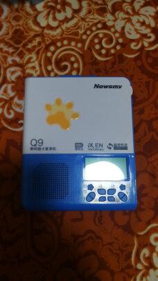 纽曼Q9锂电版跟纽曼U2锂电版有很大区别吗,哪个音质比较好,哪个极其好用