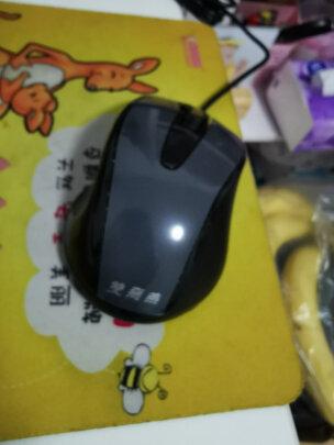 双飞燕KB-N8510和Mofii sweet到底有区别没有,哪个按键舒服?哪个质量上乘?