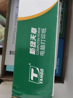 惠州家居招聘-惠州淡水秋长那里招工。?