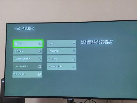 创维F48G9U究竟靠谱吗?亮度够不够高,玩游戏必备吗