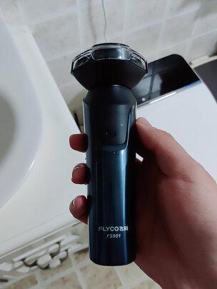 飞科FS901怎么样?剃须干净吗,美味佳肴吗