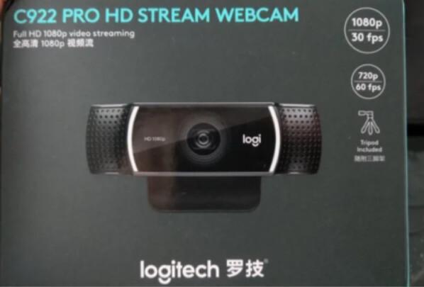 Logitech C922 PRO究竟怎么样?连接方便吗,功能性强吗?
