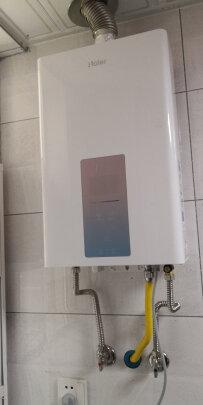 海尔JSQ25-13WDS U1怎么样?水温好调吗,洗澡必备吗