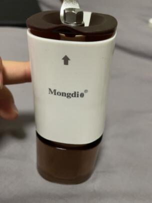 Mongdio MD-MDJ好不好呀,打磨精细吗?高端大气上档次吗