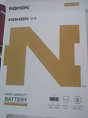 诺希荣耀V10怎么样,容量够不够足,优质耐用吗?