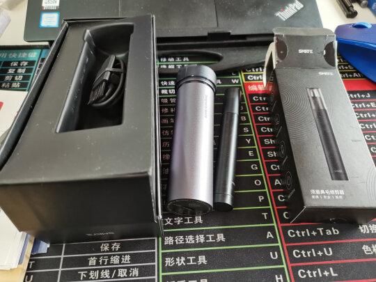须眉ST-R201C好不好,充电快吗?高端大气吗?