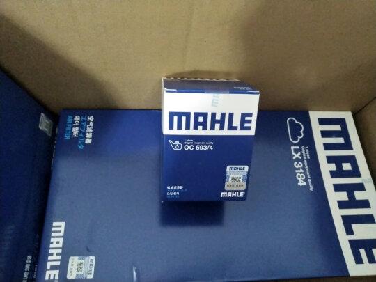 马勒LX3184和马勒LX3316究竟有何区别?哪个味道更小,哪个经久耐用?
