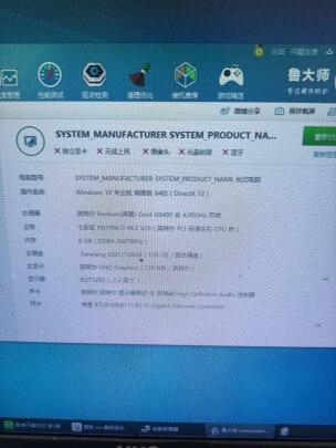 七彩虹H510M-D-M.2 V20怎么样呀?接口齐全吗?简单方便吗?