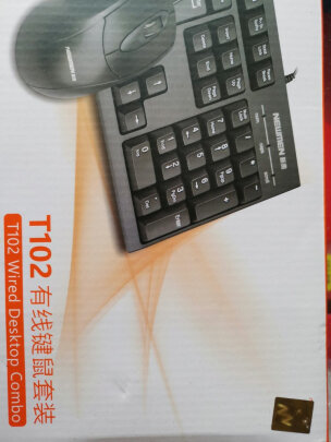 新贵T102和B.O.W HW098A哪款更好,哪个按键更加舒服?哪个倍感舒适?