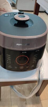 九阳Y-50C82对比美的YL50Simple101究竟哪个好点?哪个耐用性更高?哪个烹饪速度快?