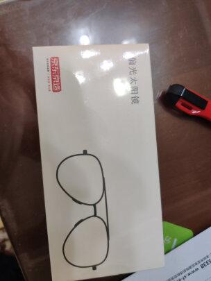 京东京造偏光太阳镜怎么样?防滑效果好不好,视线清晰吗