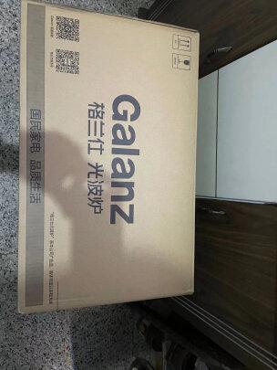 格兰仕G80F23CN3PV-H3到底好不好?清理方便吗,高端大气吗