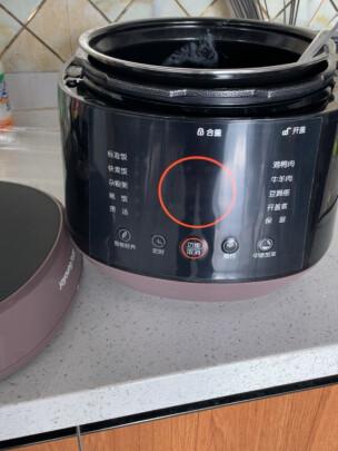 九阳Y-50C82跟美的YL50Simple101究竟区别大不大?哪个功能比较多?哪个易于操控