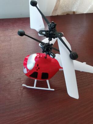 木丁丁加大号感应飞机红色到底怎么样啊?可玩性够高吗?时尚大方吗