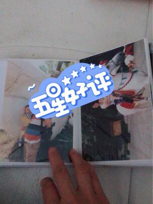 柯达6英寸 50张光面照片怎么样啊?色差够不够小?使用良好吗
