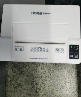 科密Z-600好不好?声音小吗?不易卡纸吗