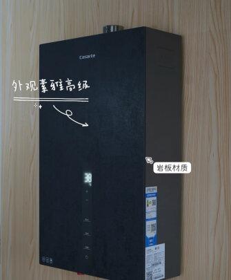 卡萨帝JSQ31-16CD3 U1怎么样?水温容易调吗?美观大方吗?