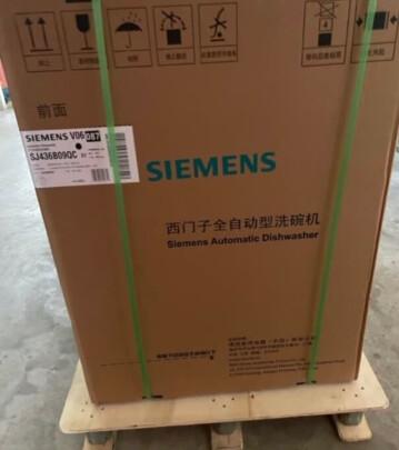 西门子SJ436B09QC怎么样,洗得干净吗?外观漂亮吗?